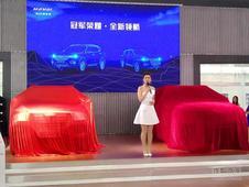 冠军荣耀全新领航哈弗H6国际车展成功上市