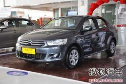 [南宁]购全新爱丽舍部分车款优惠0.8万元