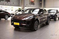 [西安]保时捷Macan最低58.8万起 价格稳