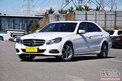 [珠海]2014款奔驰E级优惠5千元 少量现车
