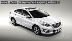 潍坊合达海马汽车第四代福美来直降1.2万
