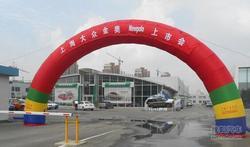 上海大众New Polo营口金奥店上市会落幕!