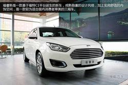 [衡水市]福特福睿斯现优惠1.7万 有现车!