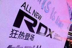 RDX实力来袭 强势登陆广汽Acura无锡先锋路店