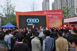 钜惠最抢眼 2014百强巡展襄阳站圆满落幕