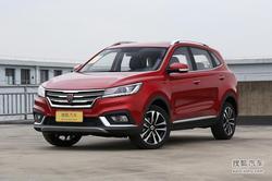 [成都]荣威RX3部分车型降价0.5万 现车足