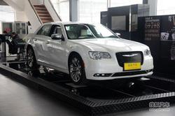 克莱斯勒300C最高优惠7万 传统美式豪车!