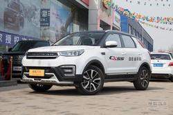 [杭州]长安CS55最高优惠5000元!现车销售