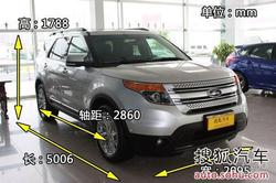 [淄博]福特探险者最高优惠3万元少量现车