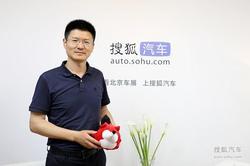 奥之旅王治:北京车展更加科技化 智能化