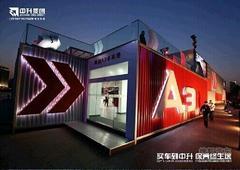 本周全新奥迪A3科技体验馆亮相威高广场!