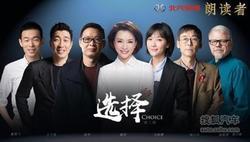 大戏看北汽 威旺开启文化营销新局面