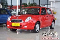 [天津]力帆320现车销售 购车优惠6600元