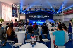 长安新能源旗舰三兄弟北京预售品鉴会落幕