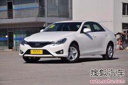 [潍坊]丰田锐志购车降价2.6万元 有现车!