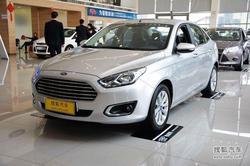 [上海]福特福睿斯降价达1.5万 现车充足