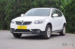 [承德]中华V5全系现金优惠一万 现车销售