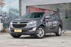 [天津]雪佛兰探界者现车综合优惠2.9万元