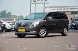 [襄阳]别克GL8优惠最高达3万元 少量现车