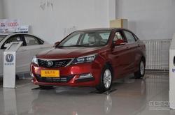 [天津]长安悦翔V7有现车 综合优惠4000元