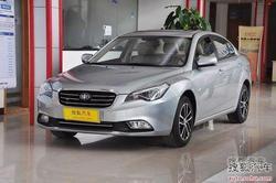 [大庆]2013款奔腾B50现车销售 订金5千元