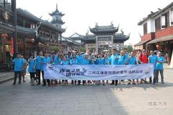 星锐1.9CTI节油赛上海站落幕 百公里仅5.18升