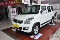 [贵阳]购北斗星X5车型 最高可优惠3000元
