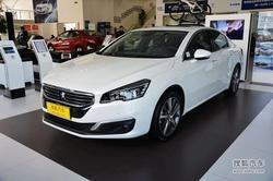 [淄博]标致508最高优惠2.8万元 现车充足