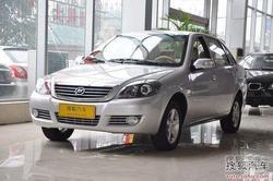 [长治]力帆520综合优惠8000元 现车销售!