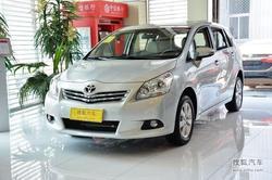 [扬州]丰田逸致最高降价2.4万! 少量现车