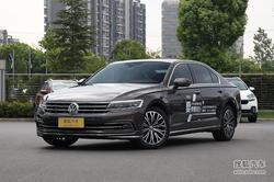 [西安]大众辉昂现金让利8.69万元 有现车
