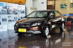 新帝豪6.18万元起售 7月24日购车惠更优惠