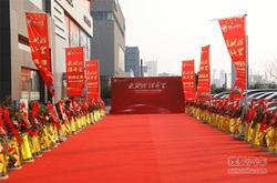 通用别克杭州云泽4S店城西新店正式开业!