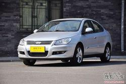 [济宁]奇瑞A3购车享1.5万元优惠部分现车