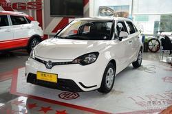 [无锡]MG 3部分车型降价0.5万元 送礼包!