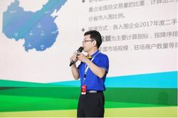 2018中国二手车交易市场百强排行榜六大特征