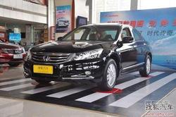 [衡阳]雅阁2.0L LX有现车到店 售18.98万