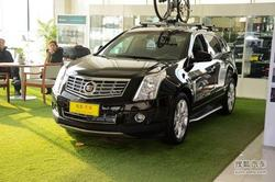 [泰州]凯迪拉克SRX最高降价5万 少量现车