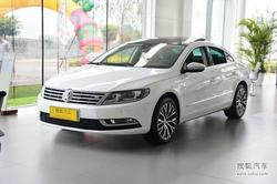 [郑州]一汽大众CC最高降3.7万元现车销售