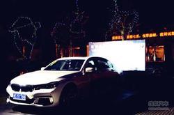 淄博圣宝全新BMW 7系夜间试驾会完美收官