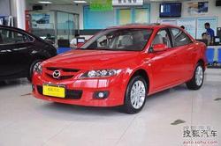 [松原]马自达6现金优惠8000元 少量现车