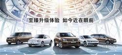 中吴大道上海大众 打造进口车型臻级服务
