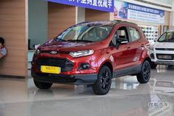 [天津]福特翼搏现车充足综合优惠2.5万元
