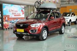 [青岛市]奔腾X80最高降价1.5万 现车销售