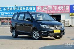 [东莞]东风风行S500优惠6000元 现车供应