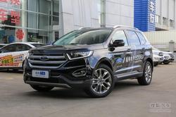 [上海]福特锐界降价1.50万 店内现车销售