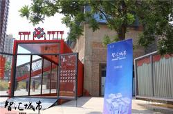 智汇城市 搜狐互联网+营销公开课太原站!
