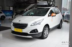 [银川]东风标致3008降价2.5万元少量现车