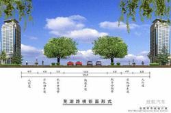 芜湖路精品道路工程月底竣工 取消停车位