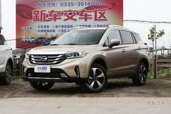 [沈阳]广汽传祺GS4优惠3000元 有现车